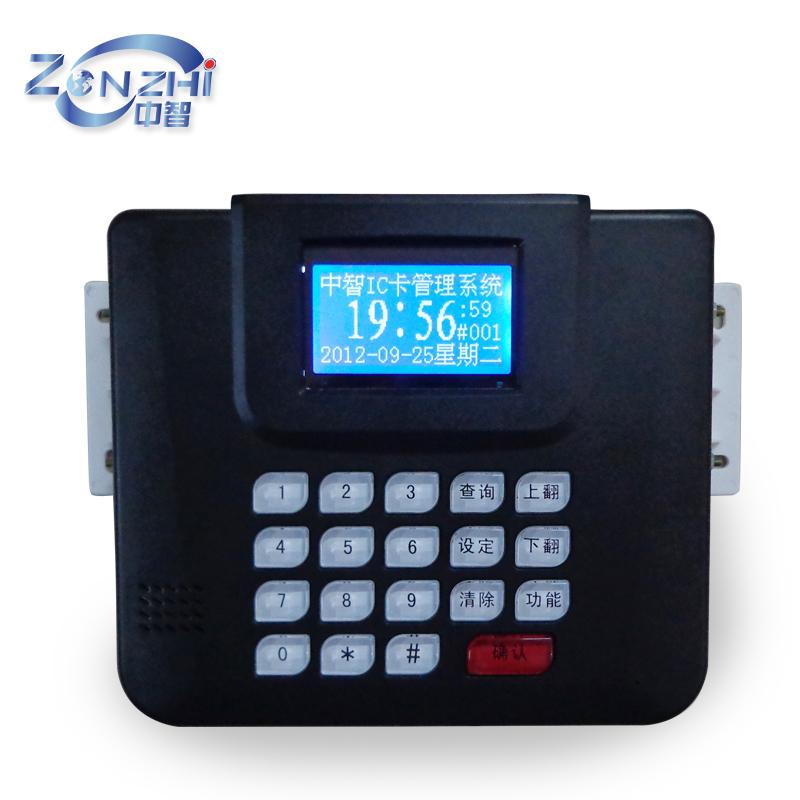 中文语音消费机
